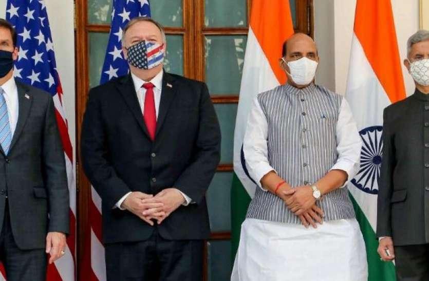 2+2 Dialogue: भारत-अमरीका वार्ता में BECA करार पर लगी मुहर, परमाणु सहयोग के साथ चीन को भी कड़ा संदेश