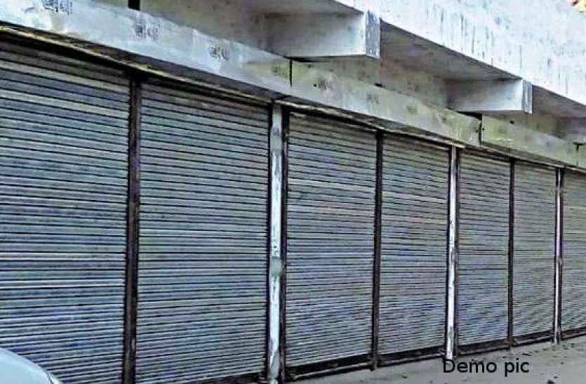 चौड़ीकरण से प्रभावित 47 दुकानदारों को मिली नवनिर्मित दुकानें
