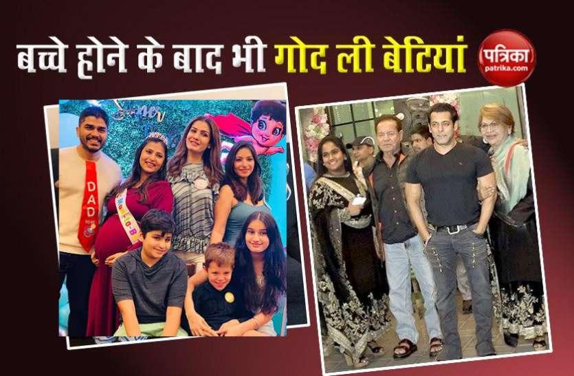 इन Bollywood Celebs ने अपने बच्चे होने के बाद भी गोद ली बेटियां, कायम की मिसाल