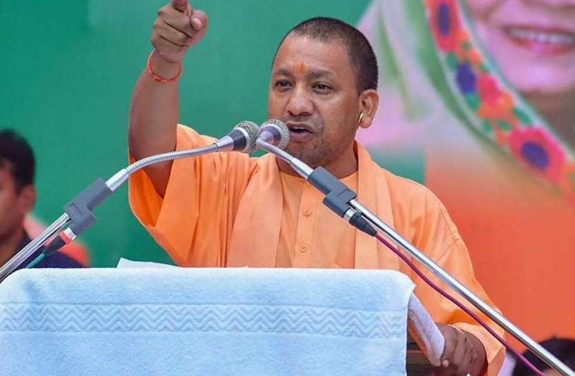 यूपी उपचुनावः सीएम योगी ने कहा भाजपा का आम कार्यकर्ता भी लड़ सकता है चुनाव, सपा-बसपा-कांग्रेस तो...