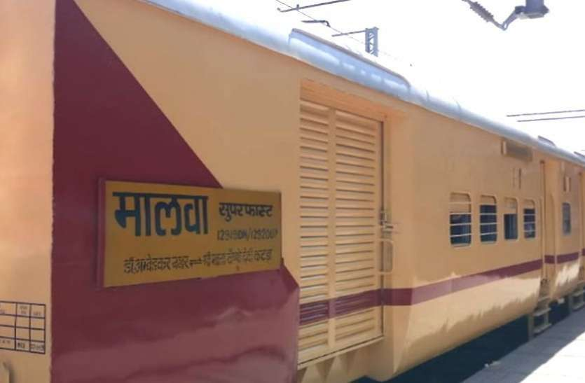 पंजाब में कृषि बिल के विरोध में चल रहे आंदोलन से रेलवे का हो रहा नुकसान