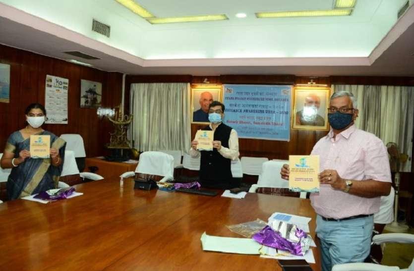 WEST BENGAL-श्यामा प्रसाद मुखर्जी पोर्ट में अखंडता प्रतिज्ञा समारोह