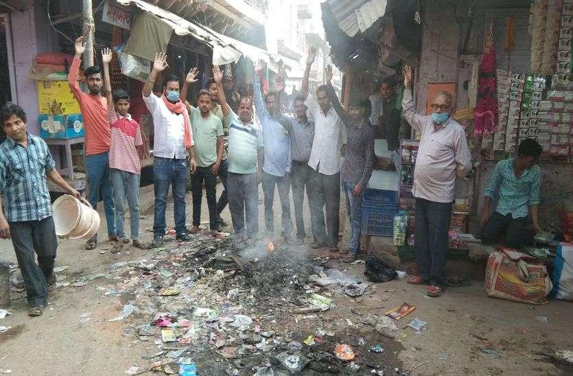 11वें दिन भी नहीं हुई सफाई दुकानदारों व सफाई कर्मियों ने किया प्रदर्शन