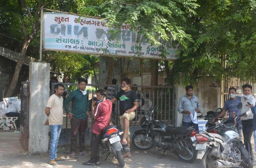 murder : अश्वनी कुमार बाल श्मशान घाट के रखेवाल की हत्या