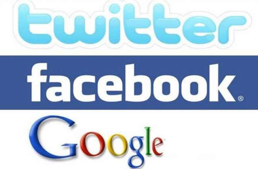 America: फेसबुक, ट्विटर और गूगल के CEO आज सीनेट के सामने होंगे पेश, सांसद करेंगे सवाल-जवाब