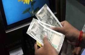 बैंकों से एक माह में तीन बार से अधिक पैसा निकाला या जमा किया तो बैंक लेगा चार्ज