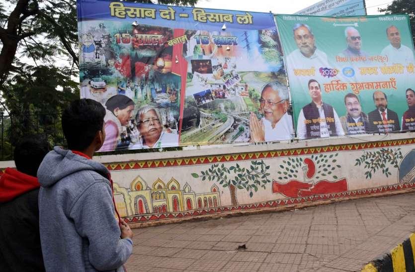 बिहार के दूसरे चरण के चुनाव में 502 उम्मीदवारों पर हैं आपराधिक मामले दर्ज