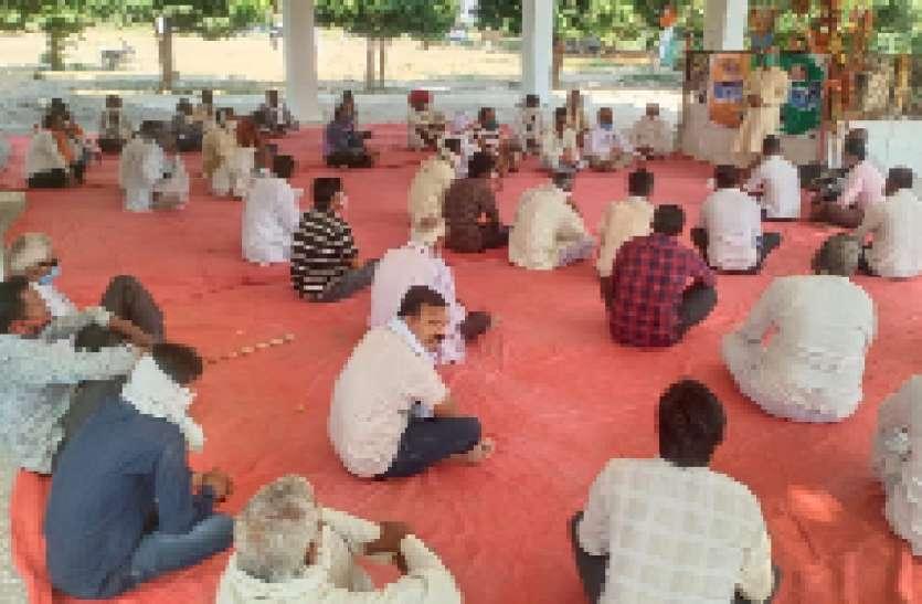 पंचायराज चुनाव को लेकर भाजपा ने कसी कमर, बैठकें कर शुरू किया प्रत्याशियों का चयन