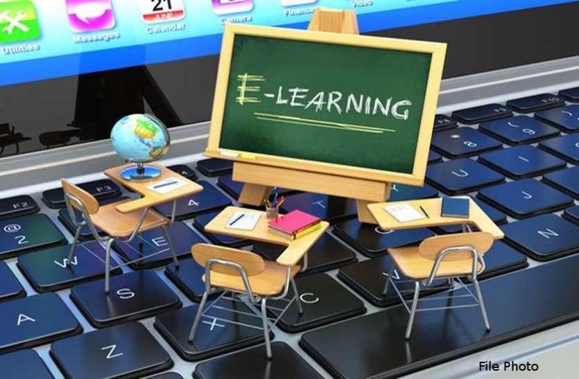 शासकीय कॉलेजों में चल रही ऑॅनलाइन पढ़ाई, लेकिन निजी मे नहीं
