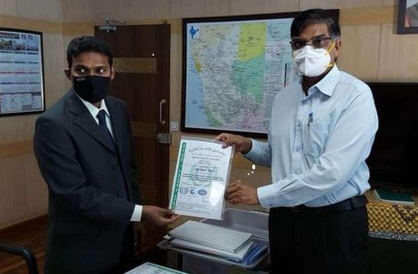 बेंगलूरु मंडल के पांच और रेल स्टेशनों के लिए आईएसओ