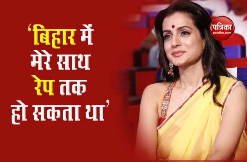 Amisha Patel ने बिहार प्रचार के दौरान हुई बड़ी घटना का किया खुलासा, कहा- मुझे ब्लैकमेल किया गया, रेप तक हो सकता था