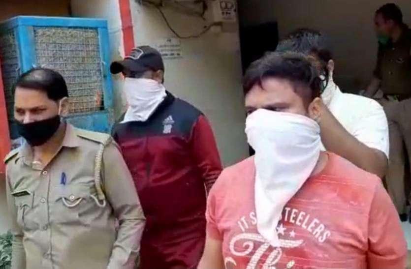 युवती से देह व्यापार कराने के आरोप में दो महिला समेत चार गिरफ्तार, देखें वीडियो