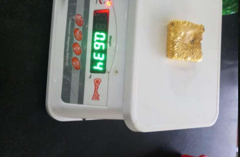 मंगलौर अंतर्राष्ट्रीय हवाई अड्डे से कस्टम से पकड़ा 33 लाख का सोना, दुबई से आया था पैसेंजर