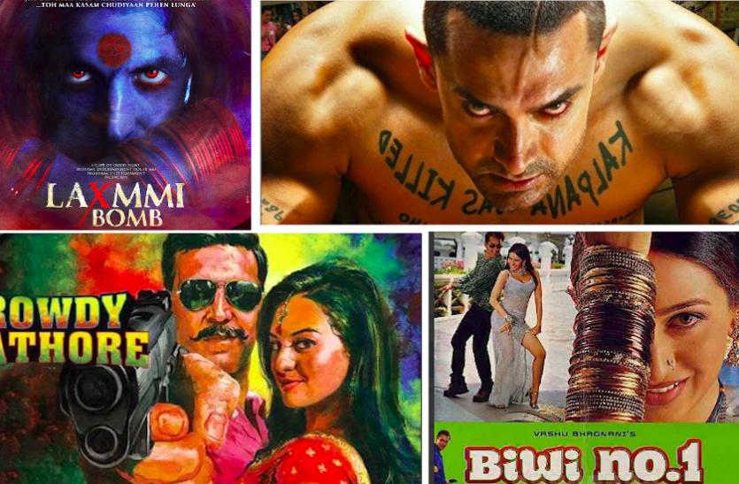 रीमेक से खुले नए रास्ते, दक्षिण की बड़ी कंपनी बनाएगी Hindi Movies