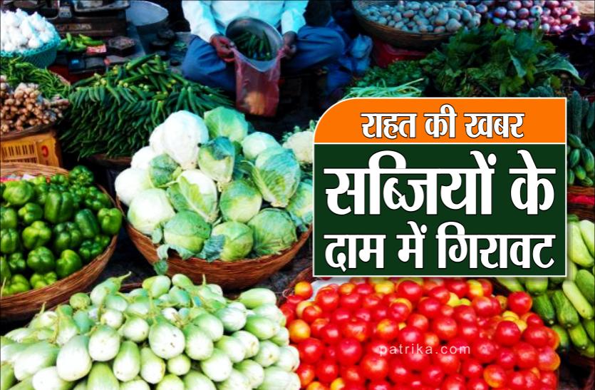 राहत की खबरः प्याज समेत कई सब्जियां हुई सस्ती, दिवाली से पहले आधे रह जाएंगे दाम