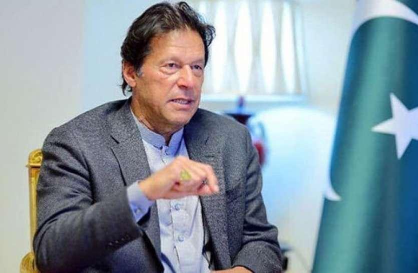 Pakistan: इमरान खान ने शांति प्रस्ताव के बहाने दोबारा अलापा कश्मीर राग