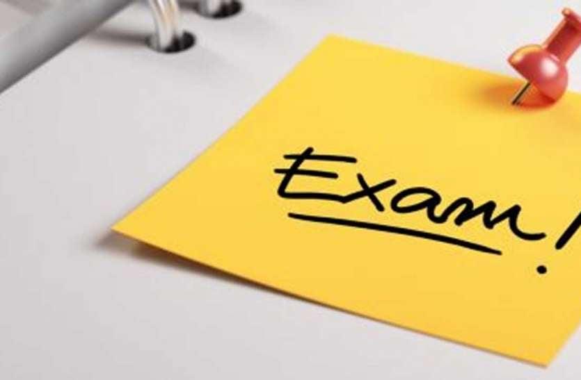 ETT Teacher Recruitment Exam: परीक्षा की तारीख घोषित, देखें पूरा शेड्यूल