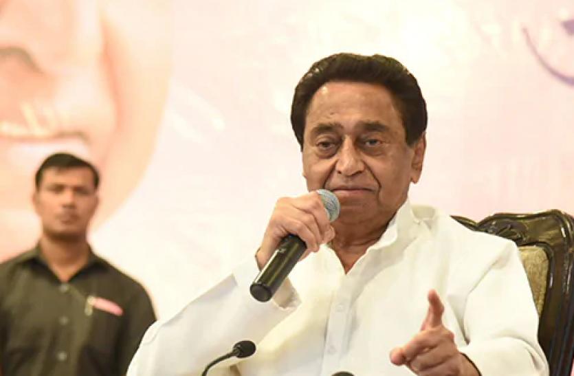 Madhya Pradesh : बीजेपी ने कमलनाथ के चुनाव प्रचार पर रोक की मांग की, EC करे कार्रवाई