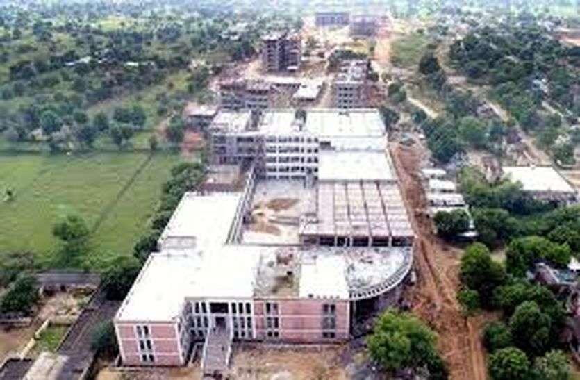 दस साल की सियासत के बाद राजस्थान की इस मेडिकल कॉलेज में भी इस साल शुरू होगा प्रवेश