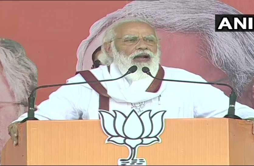Bihar Election: दरभंगा में गरजे पीएम मोदी, कहा- जिनका प्रशिक्षण कमीशनखोरी , उनसे बिहार का भला नहीं