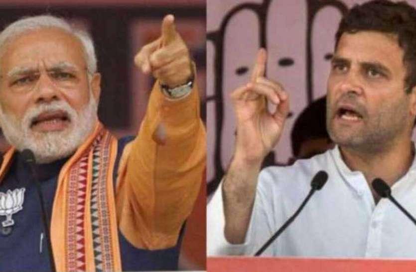 Bihar Election: चरम पर बिहार चुनाव की सरगर्मी, पीएम मोदी तीन तो राहुल गांधी करेंगे दो चुनावी रैली
