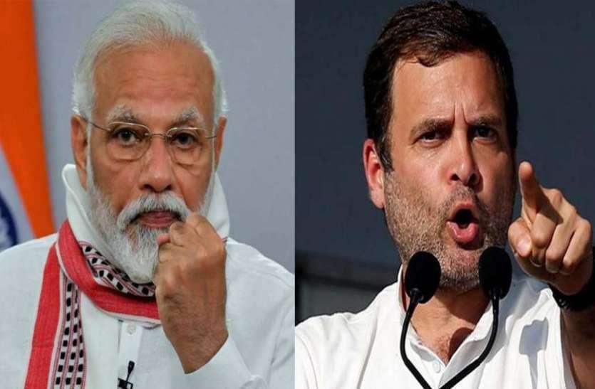 Bihar Assembly Election: पहले चरण का मतदान आज, दूसरे इलाकों में पीएम मोदी और राहुल करेंगे रैली