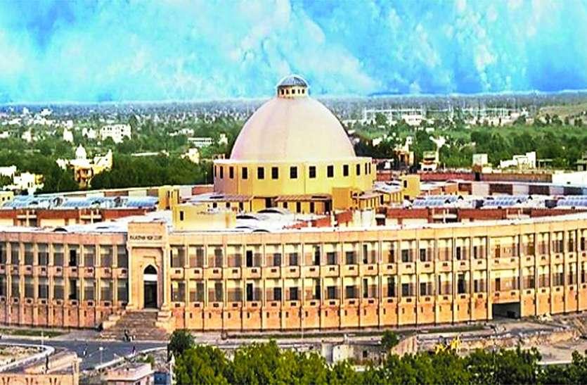 निगम उत्तर क्षेत्र में स्थित अदालतों में आज अवकाश