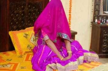 रिश्ते शर्मसार: ससुर ने पुत्रवधु के साथ किया बलात्कार, लेकिन राजस्थान पुलिस नहीं कर रही कार्रवाई!