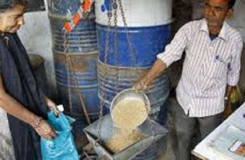 West Bengal : राशन डीलरों ने ममता बनर्जी से की कमीशन नहीं मिलने की शिकायत