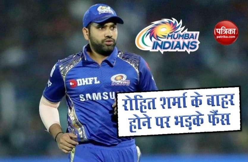 टीम इंडिया से रोहित शर्मा को किया आउट, भड़के फैंस ने लगाई कोहली और शास्त्री की क्लास