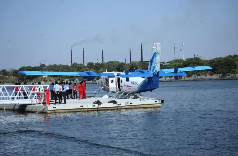 Sea-Plane: अहमदाबाद के साबरमती रिवरफ्रंट और केवडिया के स्टेच्यू ऑफ यूनिटी के बीच होगी सी-प्लेन की पहली उड़ान