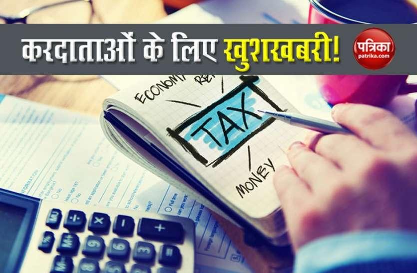 Vivad Se Vishwas Scheme: टैक्सपेयर्स को सरकार ने दी बड़ी राहत, अब मार्च तक कर सकेंगे बकाया भुगतान