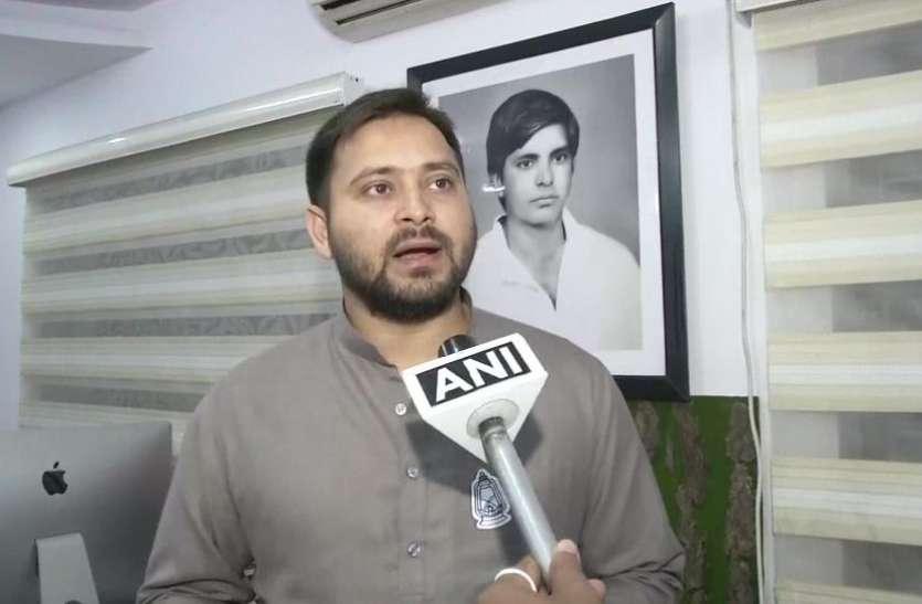 Bihar Assembly Polls: तेजस्वी यादव ने मतदान से पहले बिहार की जनता से की खास अपील, जानें क्या कहा