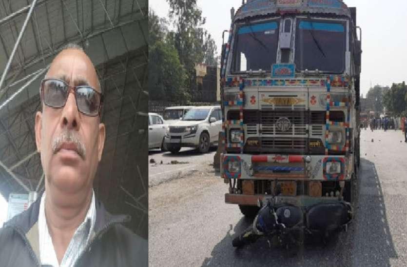 cooperative society Chairman तिलकराज की सड़क दुर्घटना में मौत