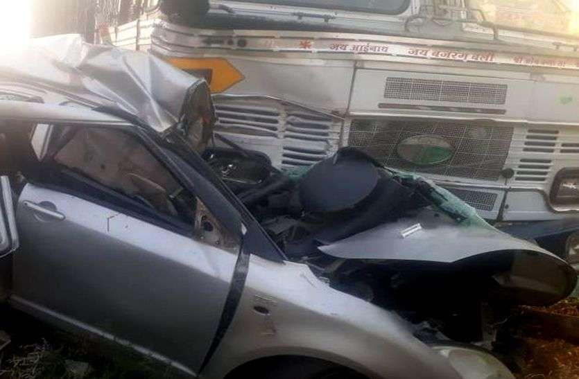 कार- ट्रक की टक्कर, कार सवार दो युवकों की मौत