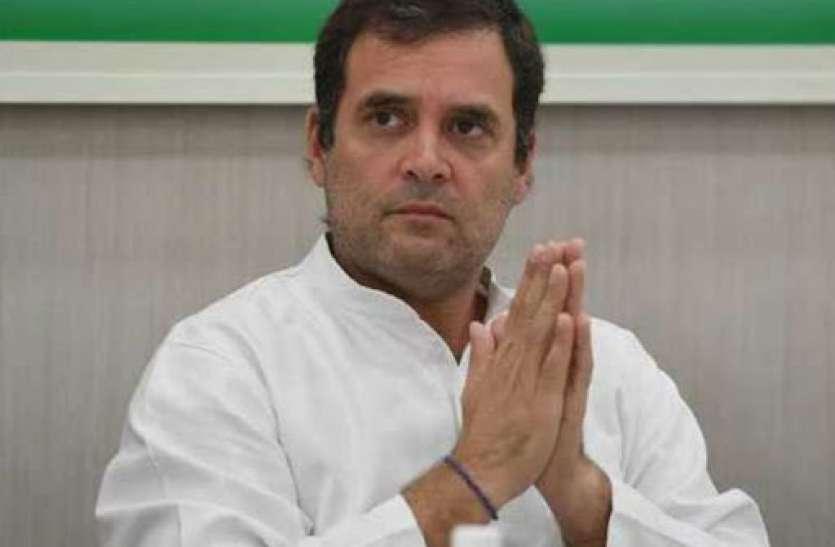 Bihar Election 2020: राहुल के ट्वीट की चुनाव आयोग से शिकायत करेगी BJP, जानें क्या है वजह