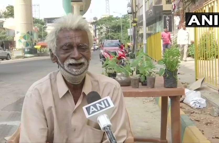 सोशल मीडिया से बदली सड़क किनारे पौधे बेचने वाले बुजुर्ग की जिंदगी