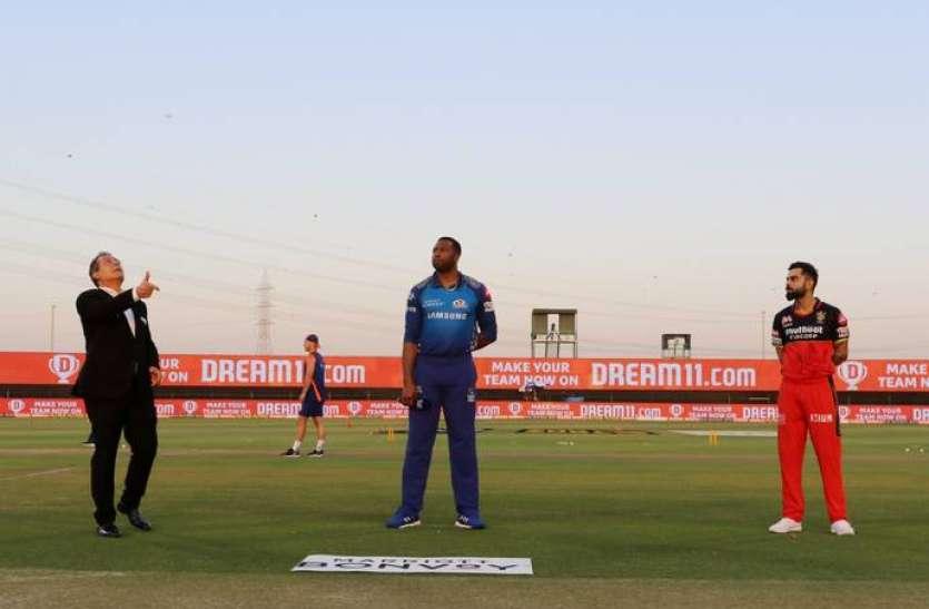 MI vs RCB, IPL 2020: मुंबई ने जीता टॉस, पहले गेंदबाज़ी का किया फैसला