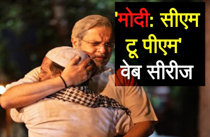 विवेक ओबेरॉय के बाद अब मनोज ठाकुर निभाएंगे PM Modi का रोल, मोदी के बारे में बोली ये बात