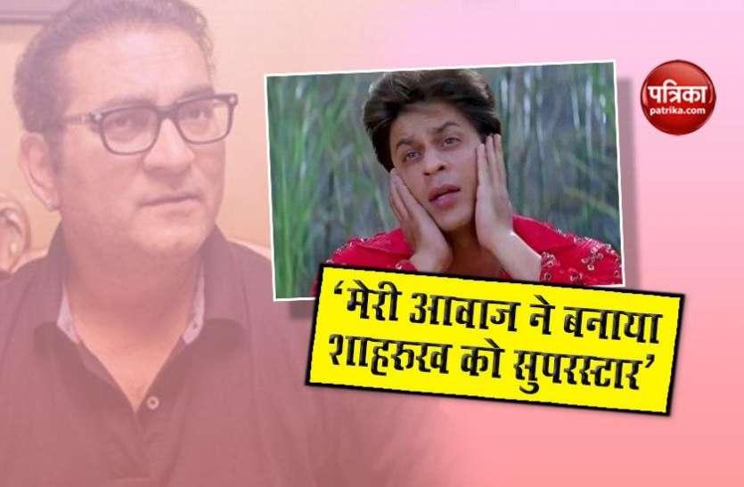 शाहरुख ने ऐसे पहुंचाई थी Abhijeet Bhattacharya के आत्म-सम्मान को चोट, फिर कभी नहीं गाया एक्टर के लिए