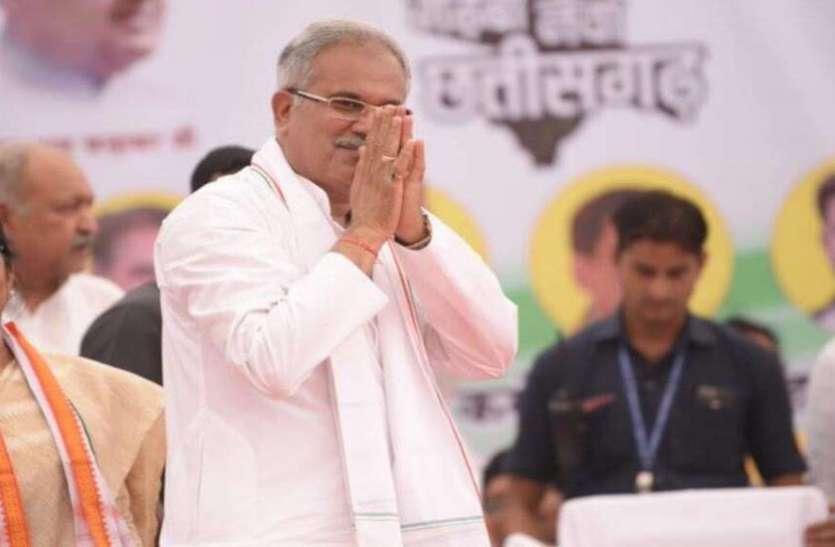 मुख्यमंत्री भूपेश बघेल 29 से 31 अक्टूबर तक चुनाव प्रचार के साथ ही 7 चुनावी सभा को करेंगे संबोधित
