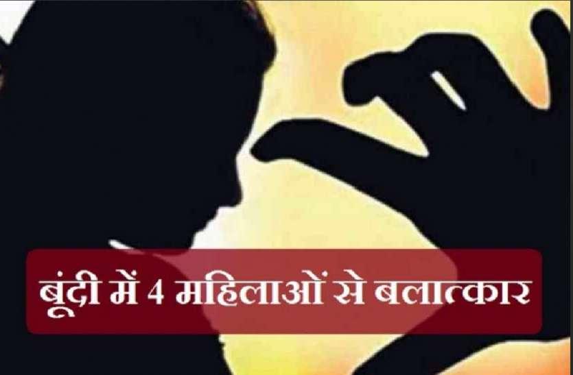 धरा गया दो साथियों के साथ बलात्कार का आरोपी तांत्रिक