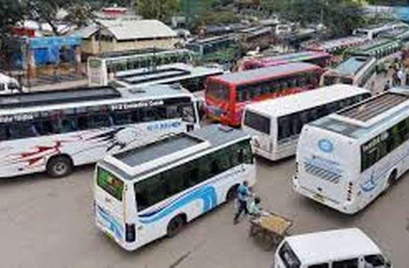 बसों का दो महीने का टैक्स व अनयूज्ड वाहनों का शुल्क 5 गुना कम, संचालकों को राहत