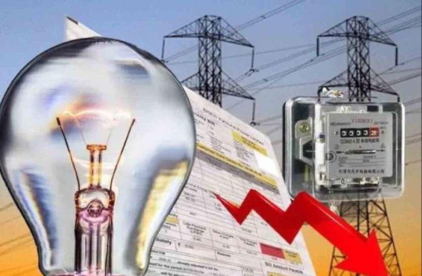 राहत: 31 अक्टूबर तक बिजली बिल जमा कराने पर मिलेगी छूट