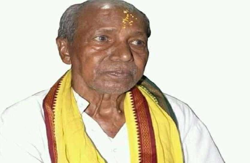 गोंगपा के संस्थापक और वरिष्ठ आदिवासी नेता हीरा सिंह मरकाम का निधन