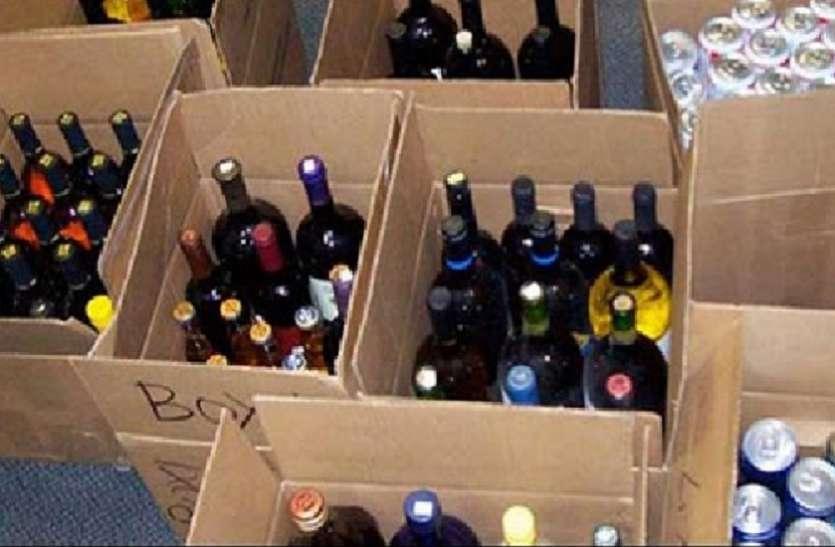 सतना पुलिस को मिली बड़ी कामयाबी, दो लाख की अवैध शराब बरामद