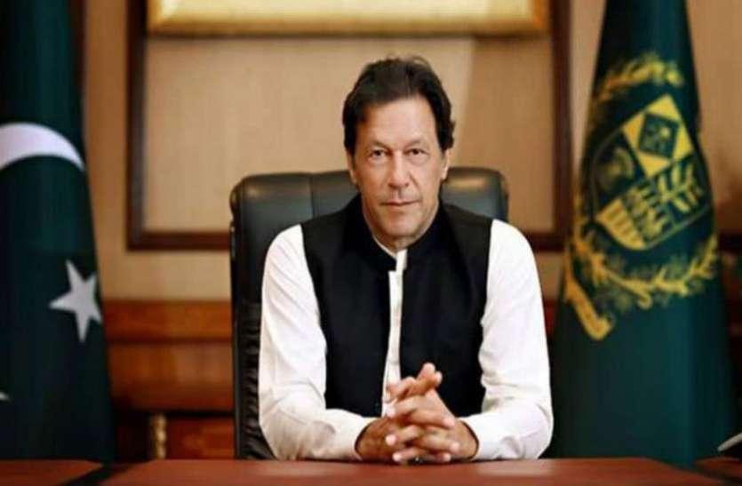 Pakistan: इमरान खान ने मुस्लिम देशों को लिखा खत, इस्लामोफोबिया के खिलाफ की कार्रवाई की मांग