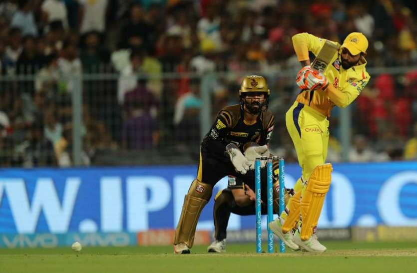 IPL 2020:  CSK ने KKR को हराया, रविंद्र जडेजा रहे जीत के हीरो