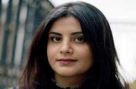 Saudi Arabia: महिला अधिकार कार्यकर्ता Loujain al-Hathloul ने जेल में शुरू की भूख हड़ताल