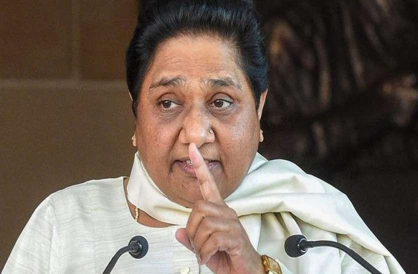 अखिलेश पर बरसीं नाराज मायावती, कहा, सपा को हराने के लिए भाजपा का साथ देना होगा तो देंगे